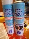 May_17_2008_02
