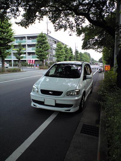 Jul_11_2008_01