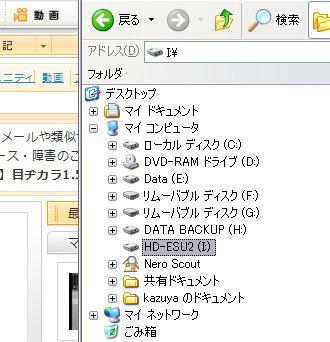 Jun_05_2008_03_3