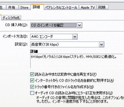 Jun_05_2008_05_3