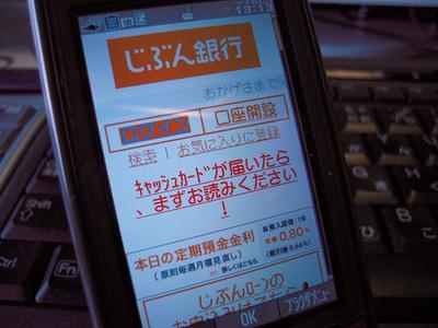 Apr_23_2009_01