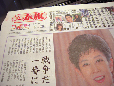 May_12_2009_02